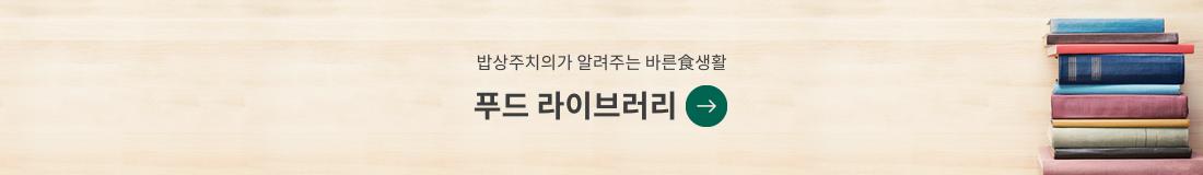 스토리메인_그리팅 라이프