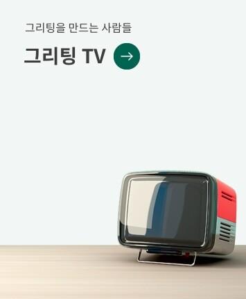 스토리메인_월간산지